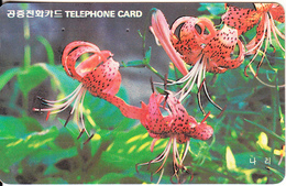 SOUTH KOREA - Flowers, Wild Lily(reverse Letter W, W2000), 10/92, Used - Korea, South