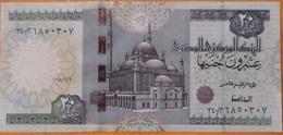 20 Pounds Egypt 2018 (UNC--) Tarek Amer Dated 6/2/2018  (Egypte) (Egitto) (Ägypten) (Egipto) (Egypten)  Africa - Aegypten