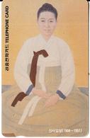 SOUTH KOREA - Painting, Sinsaimdang/Gangwon(W3000), 07/93, Used - Korea, South