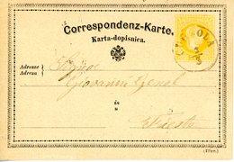 """CURZOLA 23mm 3.3.1879 Ruck """" """" - Ganzsachen"""