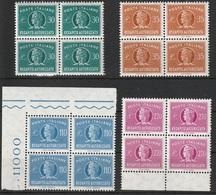 # Italia Recapito Autorizzato 4 Valori In Quartina MNH ** - 6. 1946-.. Repubblica