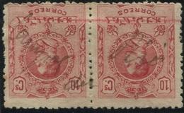 Campos De Rio. Murcia, Cartería Manuscrita Sobre Medallón - 1889-1931 Royaume: Alphonse XIII
