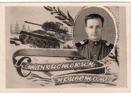 RUSSIA # 2221  A PHOTO. DNEPROPETROVSK. HELLO TANK. MILITARY.  *** - War, Military