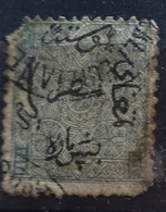 1866 5pa Green Surcharge - Egypt