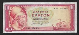 Drachmae  100/1.7.1955  VF+ Offer! - Greece