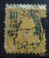 1866 2pi Yellow Surcharge - Egypt