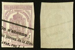 JOURNAUX N° 1 -  TB - Cote 85€ - Newspapers