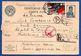 Russie  - Entier Postal - Pour Toulouse-  1941 - 1923-1991 URSS