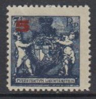 Liechtenstein 1924 Freimarke 5Rp Auf 7,5Rp Perf. 12,5 ** Mnh (43316F) - Ongebruikt