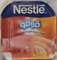 "Egypt - Couvercle De Yoghurt Nestle ""Flavo""(foil) (Egypte) (Egitto) (Ägypten) (Egipto) (Egypten) Africa - Coperchietti Di Panna Per Caffè"