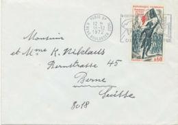 FRANKREICH 1972 0.60 Fr Bonaparte Werbe-Stpl. PARIS 88 R.RENE BOULANGER (10e) - Poststempel (Briefe)