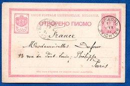 Bulgarie - Entier Postal -   -  Pour Paris  1894 - Postal Stationery