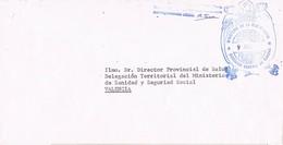 33276. Carta MADRID 1984. Franquicia Ministerio Gobernacion. MICROBIOLOGIA, Virologia - 1931-Hoy: 2ª República - ... Juan Carlos I