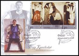 UKRAINE 2019. FEDIR KRYCHEVSKY, PAINTING ARTIST. FDC Mi-Nr. 1780-82. KYIV Cancellation - Ukraine