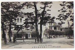 Cpa Bon Etat , Port-arthur  1905 Occupation Japonaise Apres 1945 Revient à La Chine Lüshunkou,  Lire Le Recto Carte Rare - China