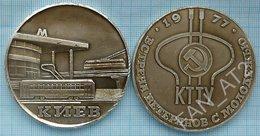 USSR Meda Soviet Union UKRAINE Metro. Underground. Veterans. Transport. Trolley Bus Meeting With Young People. Kiev 1977 - Tokens & Medals