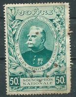 Timbre Souscription Nationale Joffre - Commemorative Labels