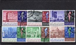 JORDANIE 1967 O - Jordanië