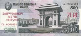 COREE DU NORD 500 WON 2018 UNC P New (70e Anniversaire) - Korea, Noord