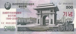 COREE DU NORD 500 WON 2018 UNC P New (70e Anniversaire) - Korea, North