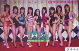 Télécarte Japon * EROTIQUE *   (6446)   EROTIC PHONECARD JAPAN * TK * BATHCLOTHES * FEMME SEXY LADY LINGERIE - Fashion
