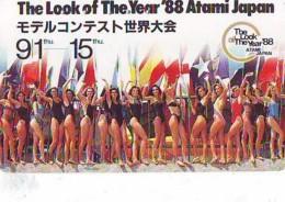 Télécarte Japon * EROTIQUE *   (6452)   EROTIC PHONECARD JAPAN * TK * BATHCLOTHES * FEMME SEXY LADY LINGERIE - Fashion