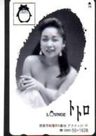 Télécarte Japon * EROTIQUE *   (6456)   EROTIC PHONECARD JAPAN * TK * BATHCLOTHES * FEMME SEXY LADY LINGERIE - Fashion