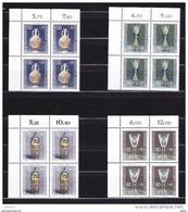 Duitsland West 1986 Nr 1129/32 **, Zeer Mooi Lot 3713 - Timbres