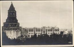Photo Cp Moskau Russland, Stadtbild Mit Kirchturm - Russia