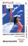 Télécarte Japon * EROTIQUE *   (6482a)   EROTIC PHONECARD JAPAN * TK * BATHCLOTHES * FEMME SEXY LADY LINGERIE - Mode