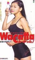 Télécarte Japon * EROTIQUE *   (6483)   EROTIC PHONECARD JAPAN * TK * BATHCLOTHES * FEMME SEXY LADY LINGERIE - Mode