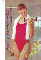 Télécarte Japon * EROTIQUE *   (6489)  *  EROTIC PHONECARD JAPAN * TK * BATHCLOTHES * FEMME SEXY LADY LINGERIE - Mode