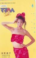 Télécarte Japon * EROTIQUE *   (6497)  *  EROTIC PHONECARD JAPAN * TK * BATHCLOTHES * FEMME SEXY LADY LINGERIE - Fashion