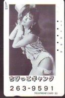 Télécarte Japon * EROTIQUE *   (6499)  *  EROTIC PHONECARD JAPAN * TK * BATHCLOTHES * FEMME SEXY LADY LINGERIE - Fashion