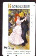 Télécarte JAPON * PEINTURE FRANCE (2072) AUGUSTE RENOIR * MUSEUM * ART * TK Gemälde  Phonecard Japan * KUNST - Schilderijen