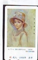 Télécarte JAPON * PEINTURE FRANCE (2075) AUGUSTE RENOIR * MUSEUM * ART * TK Gemälde  Phonecard Japan * KUNST - Painting