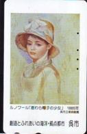 Télécarte JAPON * PEINTURE FRANCE (2076) AUGUSTE RENOIR * MUSEUM * ART * TK Gemälde  Phonecard Japan * KUNST - Painting