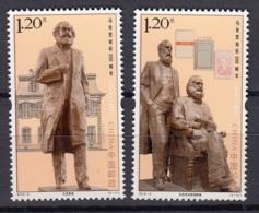 15.- CHINA 2018 200th Birthday Of Karl Marx - 1949 - ... República Popular