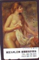 Télécarte JAPON * PEINTURE FRANCE (2090) AUGUSTE RENOIR * EROTIQUE  MUSEUM * ART * TK Gemälde  Phonecard Japan * KUNST - Painting