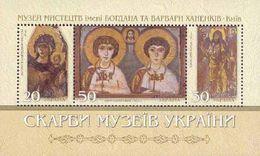 Ukraine 2001 Khanenko Museum Of Arts. MNH - Ukraine