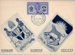 1951 , NYASALAND , ZOMBA , TARJETA CONMEMORATIVA - DIAMOND JUBILEE , NUMERADA - Nyassaland (1907-1953)