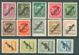 Dt.Reich Official Stamps Michel Nr.75-88 ** Dienst He25 - Dienstzegels