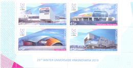 2019.  Russia, Winter Universiade 2019, 4v,  Mint/** - 1992-.... Federazione