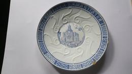 Assiette Publicitaire Ancienne Samaritaine En 1718 Lunéville KG Paris Rare - Sarreguemines (FRA)