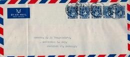 1951 , NIGERIA , SOBRE CIRCULADO , LAGOS - SCHWABACH , CORREO AÉREO - Nigeria (...-1960)