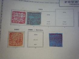 COLLECTION INDE Feuille Album Maury Ancien - A Voir - 8 Scans - Briefmarken