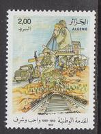 1989 Algeria Algerie National Service Military Railway Complete Set Of 1 MNH - Algeria (1962-...)