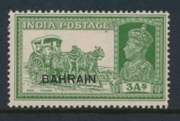 BAHRAIN, 1938 3Annas Very Fine Light MM, Cat £12 - Bahrein (...-1965)