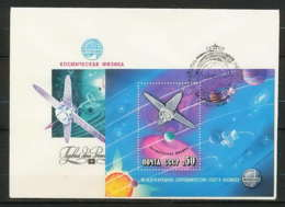 1044 Espace (space Raumfahrt) Lettre (cover Briefe) Russie (Russia Urss USSR) 23/6/1978 Fdc Prognos Bloc 128 - FDC & Commemoratives