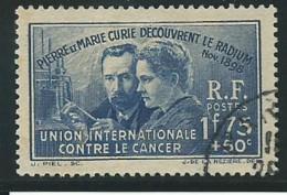 FRANCE: Obl., N° YT 402, Outremer, TB - France